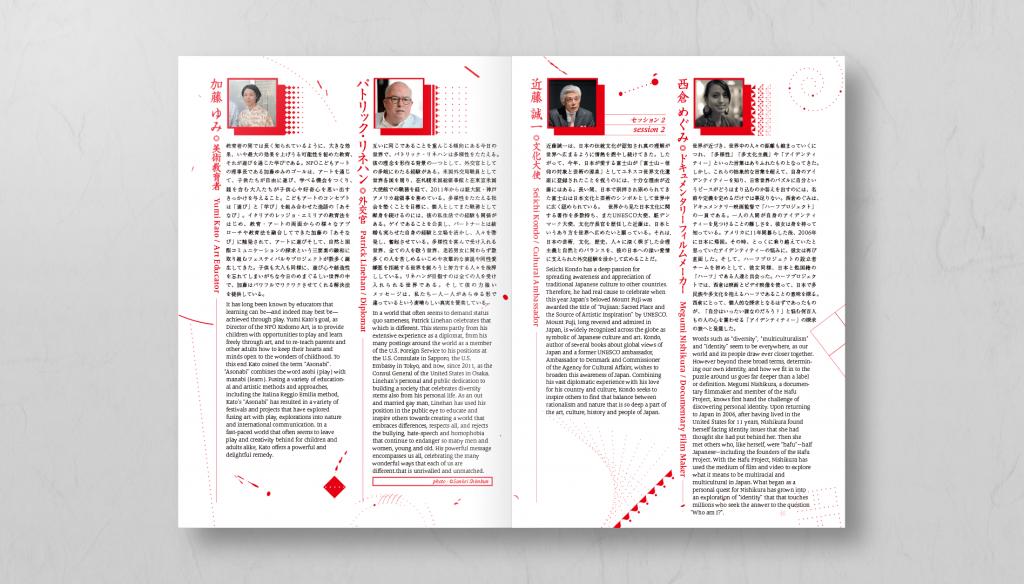 TEDxKyoto2013_04
